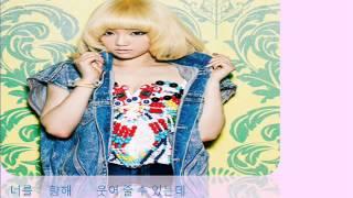 SNSD-Lost in Love lyrics  소녀시대- 유리아이