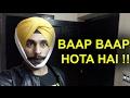 Tera Baap Hun Sale || Funny Indian Vine || Desi Vine video