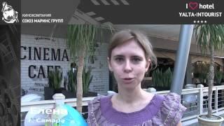 Отдых в Крыму. Ялта-Интурист. Гостья из Самары рассказала о том, какая атмосфера царит в отеле...(, 2014-08-26T12:45:04.000Z)