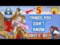 5 Things You Don't Know 😲 About Free Fire || PART - 2 🔥🔥🔥