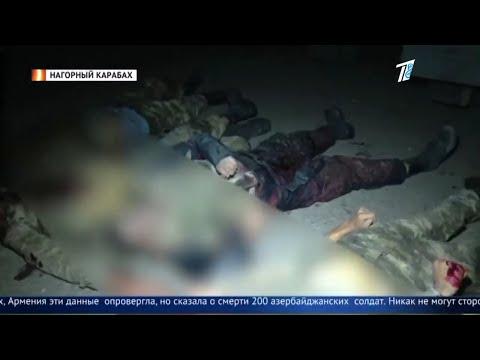 Опять война! В Нагорном Карабахе под обстрелами гибнут военные и мирные жители