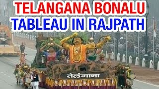 Telangana Bonalu Tableau (Shakatam) in Republic Day celebrations at Rajpath (26-01-2015)