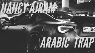 Nancy Ajram - Meen Dah Elly Nseik (Sans Music Remix) mp3