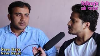 नेपाल आईडलका निर्देशक नै यस्तो अवस्थामा मिडियामा | Laxman Poudel Interview