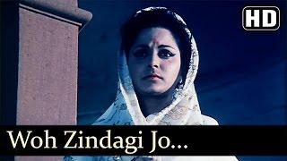 Woh Zindagi Jo Thi - Manoj Kumar - Waheeda Rehman - Neel Kamal - Hindi Song