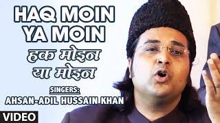 Haq Moin Ya Moin Islamic Song Full (HD) | Ahsan-Adil Hussain Khan | Haq Moin Ya Moin