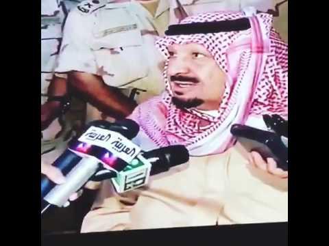 الامير عبدالرحمن بن عبدالعزيز - الحد الجنوبي ٢٠٠٩