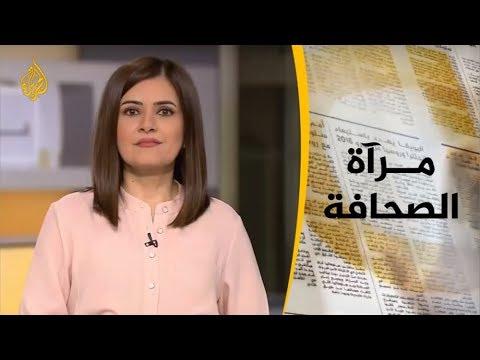 مرآة الصحافة 14/12/2018  - نشر قبل 2 ساعة