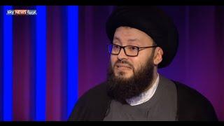 حوار في  ) )الشيعة ) العرب و )إيران ) مع السيد  ) )محمد الحسيني )