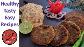 Healthy Tasty Easy Recipes in Short Videos | Common Indian Ingredients | Saas Bahu Kitchen