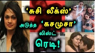 Singer Suchitra Revealed Dhanush, Hansika, Anirudh, DD Private Photos