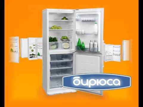 Подробные характеристики морозильника бирюса f114ca, отзывы покупателей, обзоры и обсуждение товара на форуме. Выбирайте из более 30 предложений в проверенных магазинах.