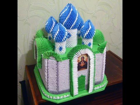 Модульное оригами. Храм. Мастер-класс.