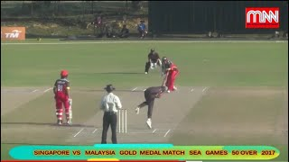 Gambar cover SEA GAMES CRICKET 50 OVER GOLD MEDAL MATCH SINGAPORE VS MALAYSIA PART 1
