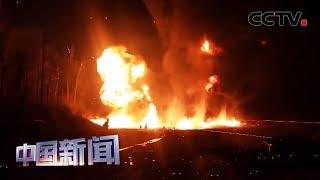 """[中国新闻] 美媒就""""叙利亚视频""""乌龙道歉   CCTV中文国际"""