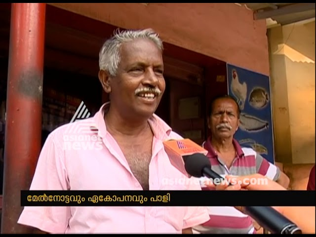 No financial support for homeless who was hit by Kerala Flood