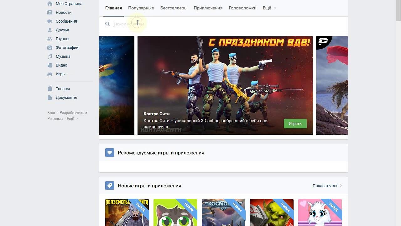 Как удалить все сохраненные фотографии ВКонтакте сразу ...