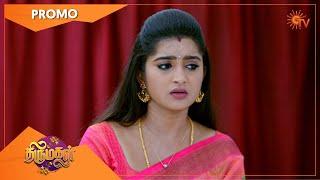 Thirumagal - Weekend Promo | 03 May 2021 | Sun TV Serial | Tamil Serial