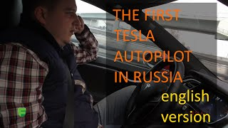 [ENG] The first Tesla with autopilot in Russia. Autopilot in Moscow road Traffic.(ENGLISH VERSION: The first Tesla with autopilot in Russia. Autopilot in Moscow road Traffic. Full review and autopark test. РУССКАЯ ВЕРСИЯ ОБЗОРА ..., 2015-10-29T23:38:08.000Z)