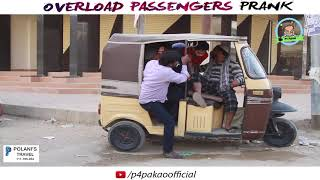 | OVERLOAD PASSENGER PRANK | By Nadir Ali In | P4 Pakao | 2018 thumbnail