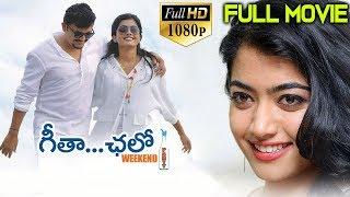 Geetha Chalo Telugu Full Length Movie | Ganesh, Rashmika Mandanna | Telugu Movies