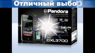 видео Установка сигнализаций с автозапуском и с обратной связью, автосигнализации по выгодным ценам в Москве