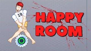 СЛАБОНЕРВНЫМ НЕ СМОТРЕТЬ! ► Happy Room |1|