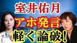 チャンネル登録はコチラ ⇒ https://goo.gl/Cv6evW ☆おススメ関連動画☆ ...