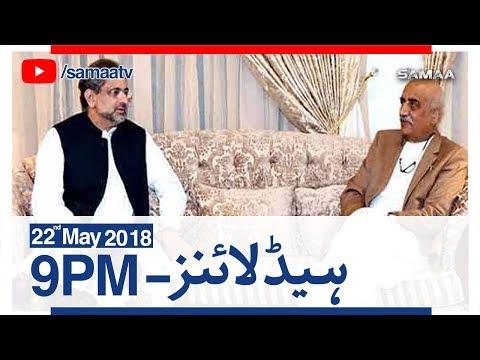 Samaa Headlines with Bulletin   09 PM   SAMAA TV   22 May 2018