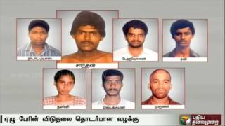 Centre's case against TN government regarding release of those accused in Rajiv Gandhi murder case