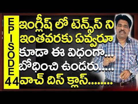 Spoken English Classes In Telugu Episode 44