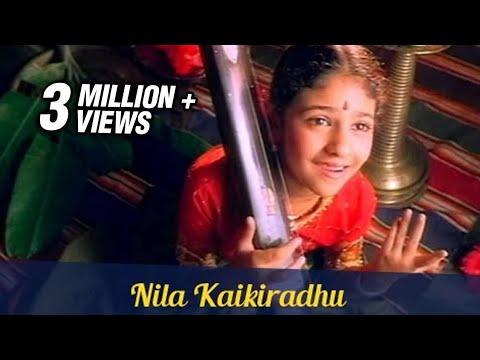 Nila Kaikiradhu( Female) - Arvind Swamy, Anu Haasan - Indira - Super Hit Tamil Classic Song