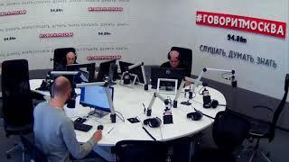 Смотреть видео Новости 19 февраля 2018 года на 10:00 на Говорит Москва онлайн