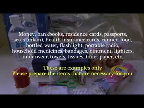 Disaster Prevention Guidebook for Foreigners: Video Guide
