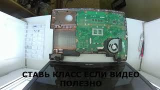 ноутбук Asus X75A  Разборка Чистка