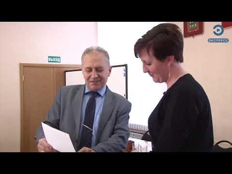 В Кузнецке молодым семья вручили жилищные сертификаты