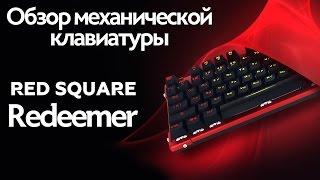видео Где купить игровую клавиатуру в Алматы
