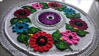 Very Easy and Innovative Flower Rangoli Designs| Daily Rangoli by Shital Mahajan.