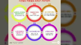 앱APP어플 제작개발 [부산,경남지역 미팅가능] ℡_1…