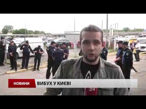 Вибух пролунав у Києві: є постраждалі
