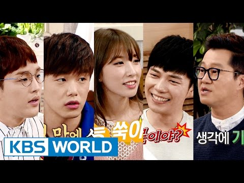 "Happy Together - ""Been Through a Lot"" Special [ENG/2016.05.26]"