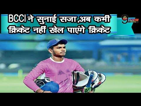 कप्तान से भिड़े संजू सैमसन, BCCI ने सुनाई सजा, अब नहीं खेलेंगे क्रिकेट | Sanju Samson Ban
