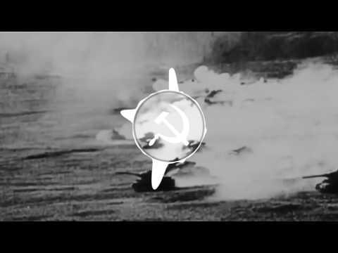 Государственный гимн СССР - Soseph Jtalin (feat. State Capitalism)