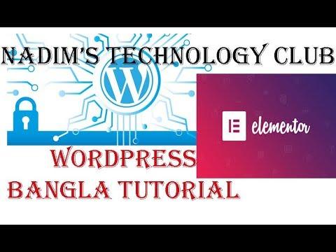 Elementor   WordPress Page Builder Tutorial In Bangla Part 3 thumbnail