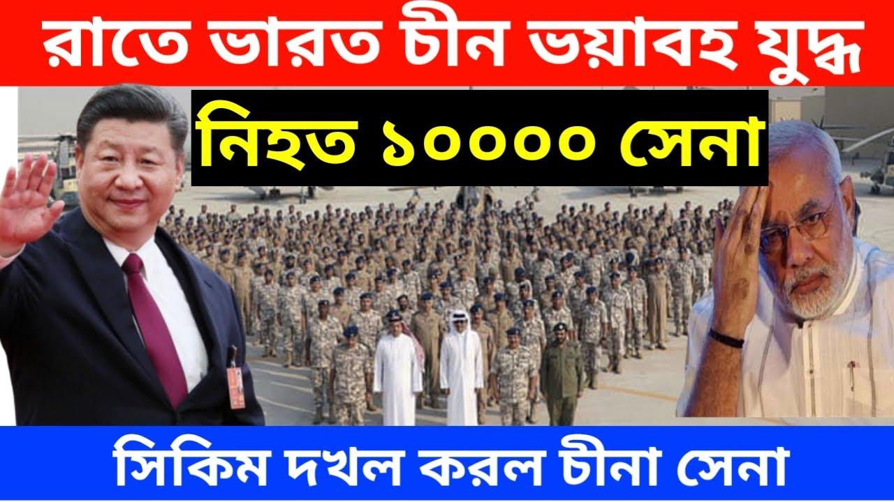 আন্তর্জাতিক সংবাদ Today Sep 21, 2020📺BBC আন্তর্জাতিক খবর antorjatik sambad বিশ্ব সংবাদ bangla news
