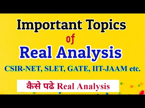 Important Topics-CSIR NET Mathematics|Real Analysis|GATE|SLET|JAM||