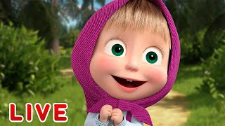🔴 LIVE STREAM 🎬 Masha and the Bear 🥳 Tomorrow is Friday! 🙌 Маша и Медведь