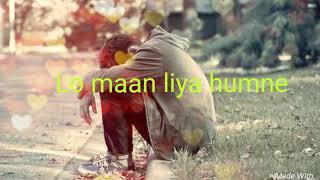 Lo maan liya humne (female)