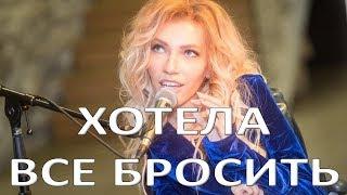 Самойлова странно объяснила забытые слова на 'Евровидении'!
