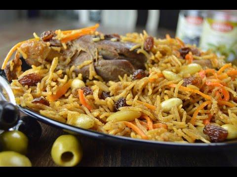 QABILI PULAO , How To Make Afghani Pulao , Qabuli Pulao, Afghan Rice Recipe
